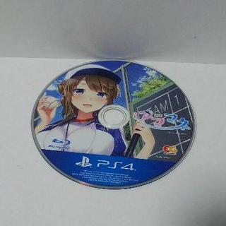 PlayStation4 - ≪PSソフト≫アママネ