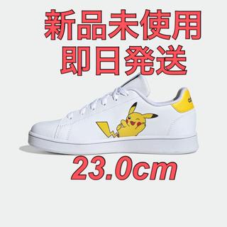 adidas - adidas ポケモン アドバンテージ スニーカー 23.0cm