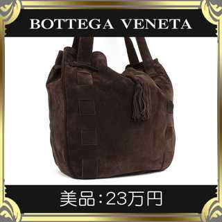 ボッテガヴェネタ(Bottega Veneta)の【真贋査定済・送料無料】ボッテガのショルダーバッグ・美品・本物・ヴィンテージ(ショルダーバッグ)