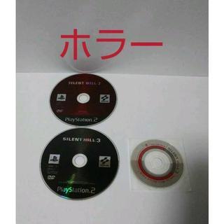 PlayStation2 - ≪ホラーPS≫サイレントヒル2 & 3