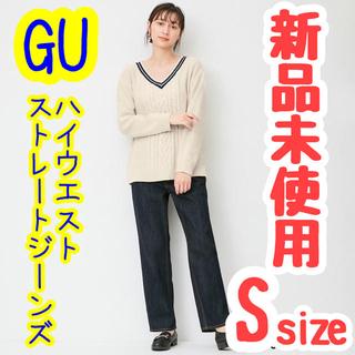 ジーユー(GU)の【Ssize】GU ハイウエストストレートジーンズ DarkNAVY(デニム/ジーンズ)