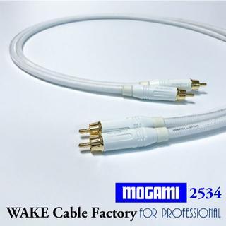 MOGAMI★ホワイト!RCAケーブル 1mペア★プレミアム仕様(ケーブル)