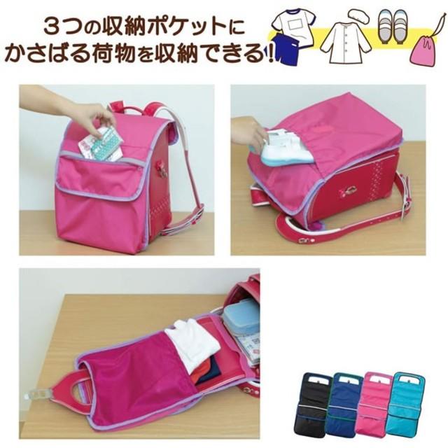 コクヨ(コクヨ)のレイメイ藤井 ランドセルカバー 収納ポケット付 ネイビー RS254K 梅雨対策 キッズ/ベビー/マタニティのこども用バッグ(ランドセル)の商品写真
