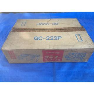 サンヨー(SANYO)の新品 SANYO ガステーブル GC-222P LPガス 電子点火式 高級天板(調理機器)