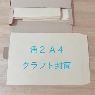 角2 A4 封筒*