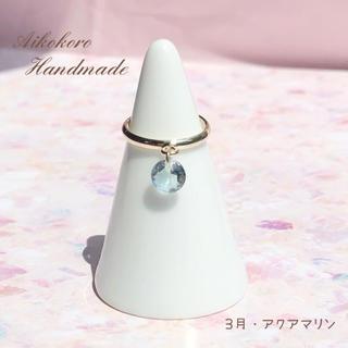 大人気☆ 誕生石 ピンキーリング (指輪)(リング)