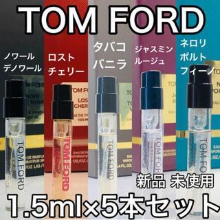 トムフォード(TOM FORD)の[t5]TOM FORD トムフォード 香水5本セット^_^(ユニセックス)