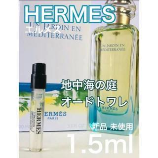 Hermes - [h-c]HERMES エルメス 地中海の庭 オードゥ トワレ 1.5ml