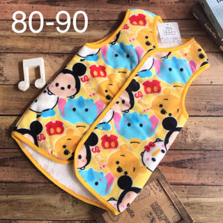 Disney - ️【80-90】 ツムツム  裏ボア 総柄 スリーパー 黄色