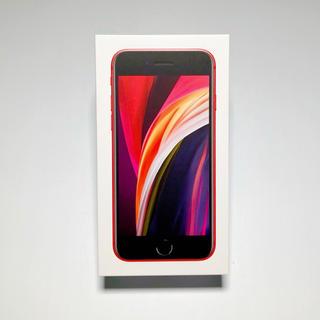 Apple - 【新品 未使用】iPhone SE2 第2世代 128GB simフリー レッド