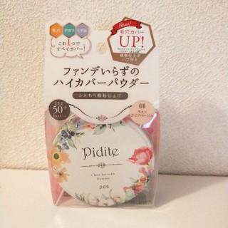 pdcピディットクリアスムースパウダー【カラー】01 ライトクリアベージュ