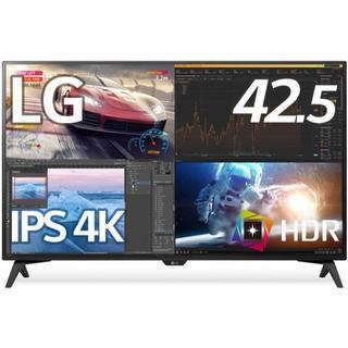 エルジーエレクトロニクス(LG Electronics)のLGモニター43UN700T-B 42.5インチ/4K/HDR対応/IPS非光沢(ディスプレイ)