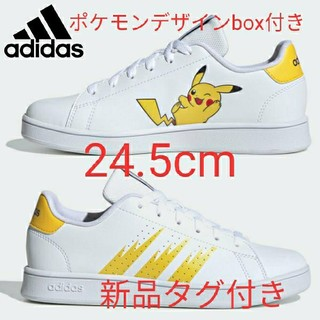 adidas - 新品タグ付き アディダスポケモンスニーカー