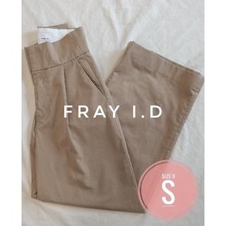 FRAY I.D - FRAY I.D ハイウエストツイルパンツ ベージュ