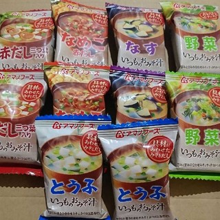 10袋 アマノフーズ いつものおみそ汁 味噌汁 フリーズドライ(インスタント食品)