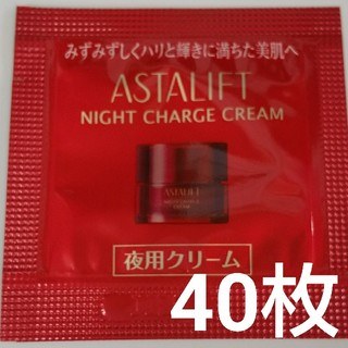 ASTALIFT - アスタリフト ナイトクリーム S 最新 0.7g×30枚 ナイトチャージクリーム