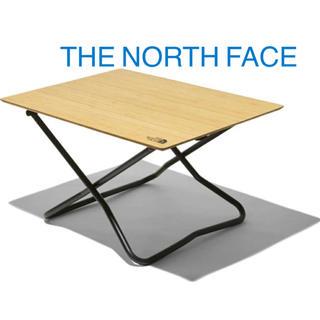 ザノースフェイス(THE NORTH FACE)のTHE NORTH FACE ノースフェイス TNFキャンプ テーブル 未使用(テーブル/チェア)