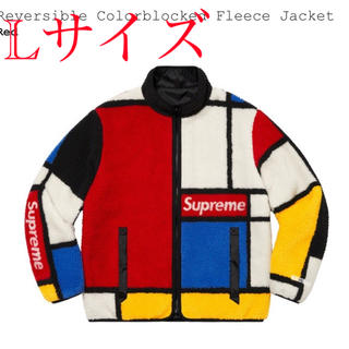 Supreme - Reversible Colorblocked Fleece Jacket