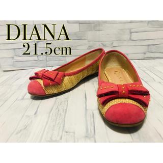 ダイアナ(DIANA)のDIANA ダイアナ フラットシューズ ベージュ×ピンク 21.5cm(バレエシューズ)