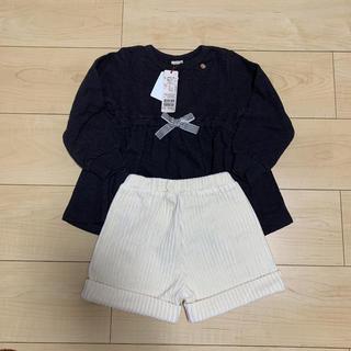 プティマイン(petit main)のプティマイン セットアップ(Tシャツ/カットソー)
