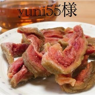 yuni55様(フルーツ)