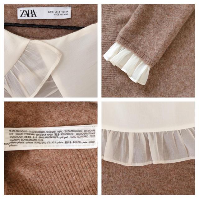 ZARA(ザラ)のZARAコントラストニットセーター レディースのトップス(ニット/セーター)の商品写真