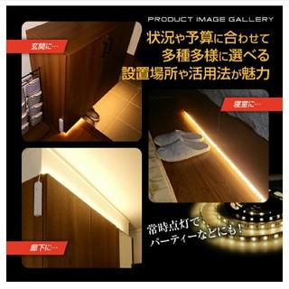 人気商品 表紙のお色です*省エネになる 人感LED自動センサーライト
