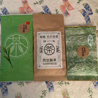 【長崎県産 そのぎ茶】特撰玉緑茶100g 玉緑茶100g 白折80g