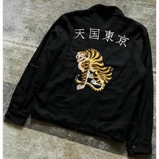 ワコマリア(WACKO MARIA)の最高の虎刺繍 即完売 入手困難 ワコマリア 天国東京 タイガー ベトジャン L(スカジャン)