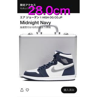 NIKE - 28.0 nike air jordan 1 midnight navy ケース