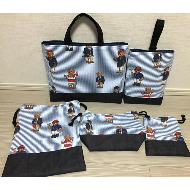 ポロベア  レッスンバッグ 入園セット キッズ/ベビー/マタニティのこども用バッグ(レッスンバッグ)の商品写真