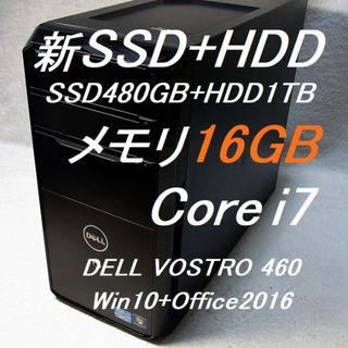 DELL - デル VOSTRO 460 SSD搭載で秒速起動 Win10+オフィス2016