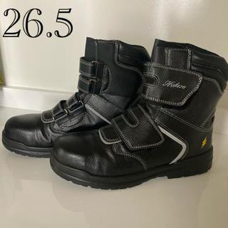 ワークマン 安全靴 ブーツ 26.5cm