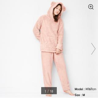 GU - ジーユー  くまみみ パジャマ