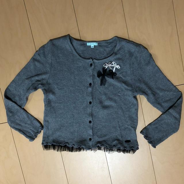 TOCCA(トッカ)のTOCCA リブカーディガン グレー サイズ120 キッズ/ベビー/マタニティのキッズ服女の子用(90cm~)(カーディガン)の商品写真