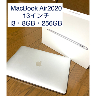 Apple - MacBook Air 2020 【美品】