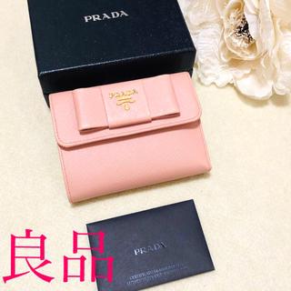 PRADA - 良品♡PRADA二つ折り財布♡リボン