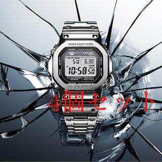 ジーショック(G-SHOCK)のG-SHOCK GMW-B5000D-1JF フルメタル シルバー  4個セット(腕時計(デジタル))