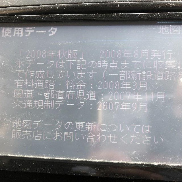 トヨタ(トヨタ)の【値下げしました!】NHZT-W58 トヨタ純正ナビ 自動車/バイクの自動車(カーナビ/カーテレビ)の商品写真