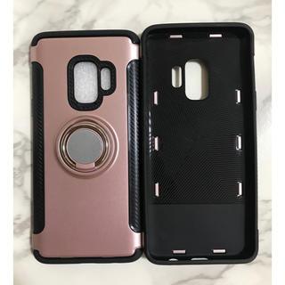 ギャラクシー(Galaxy)のGalaxyS9Plus カッコいい リング付き耐衝撃ケース  ピンク(Androidケース)