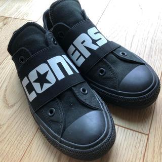 CONVERSE - コンバース