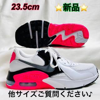 NIKE - 新品 NIKE ナイキ 人気色♪ 23.5  エアマックス エクシー ピンク