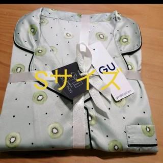 GU - 新品未開封ジーユーGU ルームウェア サテン パジャマ キウイ Sサイズ