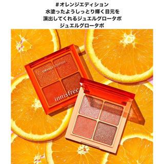Innisfree - 新品未使用☆限定✨イニスフリー オレンジエディション 4色アイシャドウ
