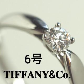 ティファニー(Tiffany & Co.)の質流れ品HA!TIFFANY&Co. ティファニーハーモニーダイヤプラチナリング(リング(指輪))