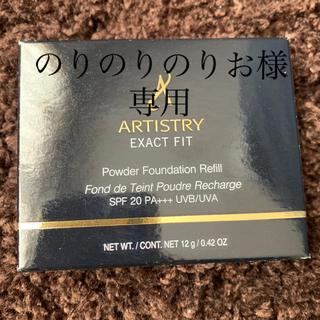 アムウェイ(Amway)の新品◉アムウェイ・アーティストリー・ファンデーション・ピンクオークル01(ファンデーション)