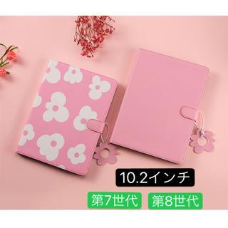 iPad10.2インチ ケース 第7世代/第8世代 カバー  flowerケース