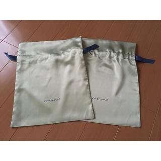 ラヴィジュール(Ravijour)のRAVIJOUR 巾着型ポーチ2点(ポーチ)