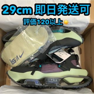 NIKE - 送料込 29 ISPA ZOOM ROAD WARRIOR CLEAR JADE