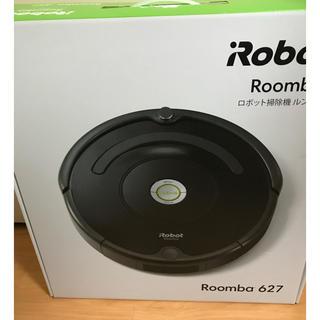 iRobot - 本日24時まで 美品 アイロボット 自動掃除機 ルンバ 627